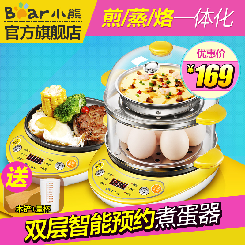Authentic guaranteed eggboilers egg bear double Fried Eggs reservation time machine ZDQ A14T1 for breakfast