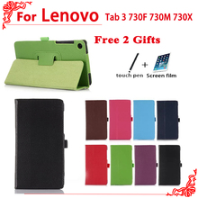 Buy Case Lenovo Tab 3 730F 730M 730X 7 inch tablet cases Lenovo Tab 3 730 TB3-730M/X/F Pu Leather Case Cover+free 2 gifts for $6.40 in AliExpress store