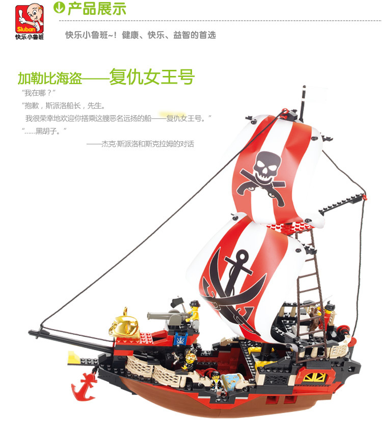 Sluban mannequin constructing kits suitable with lego metropolis pirate 408 3D blocks Instructional mannequin & constructing toys hobbies for youngsters