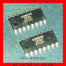 2 SOP16 IC Chip FM radio QN8075 Authentic Original - Supermarket of electronic components store