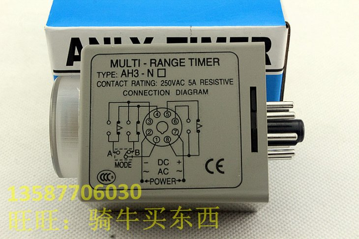 HTB17gjTHXXXXXbWXXXXq6xXFXXXi taiwan anliang time relay anly ah3 nc voltage 220v electronic anly timer wiring diagram at alyssarenee.co