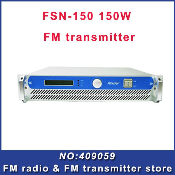 FSN-150 150W transmitter Broadcast wireless Transmitter China Free Shipping(China (Mainland))