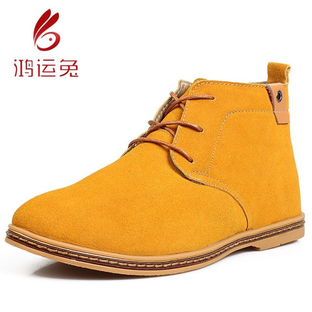 Lucky rabbit the trend of snow boots fashion male winter fashion boots plus velvet ankle boots cotton boots men's