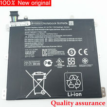 100% New Original Tablet battery for HP BY02021 HSTNH-C13C-S 3.7V 21WH(China (Mainland))