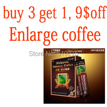 free Ali coffee pure ali coffee Buy 3 get 1 herb penis 10sachets box 50g only