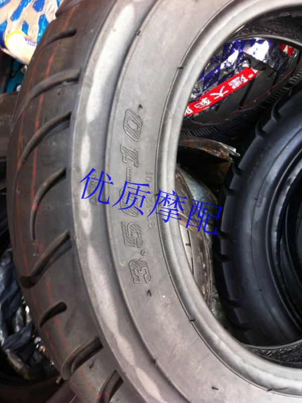 Free shipping Motorcycle tyre 3.50 - 10 tyre(China (Mainland))