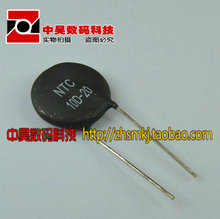 10pcs / lot thermistor NTC10D-20 10D-20 inverter commonly used