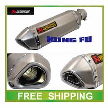 CBR CB400 CB600 CBR600 CBR1000 CBR250 CBR125 ER6N ER6R YZF600 TTR YBR Motorcycle Exhaust Pipe Muffler pipe free shipping(China (Mainland))