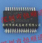 Free shippin 2 PIC16F72-I/SS PIC16F72-E/SO SOP new original - SZ Integrated circuit store