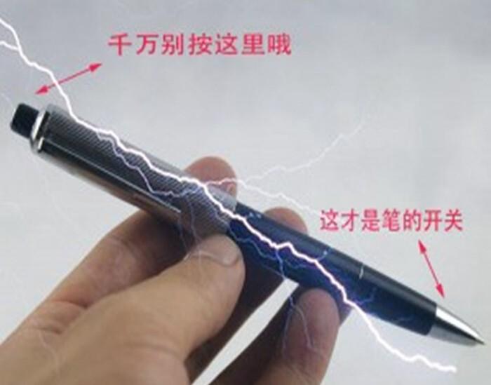 Funny Pen Electric Shock Joke Prank Trick Toy Gift Fun S7NF(China (Mainland))