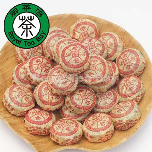 Ginseng Flower Puerh Tea Cake Ripe 500g 17 6oz Mini Pu Er Tea Cake P045 Free
