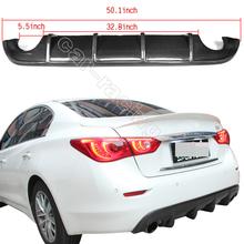Q50 Carbon Fiber Rear Diffuser Lip Spoiler Fit For Infiniti Q50 Bumper 2014 2015 Black Carbon Fiber(China (Mainland))