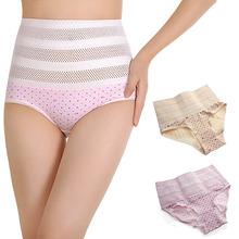 underwear Women Postpartum High