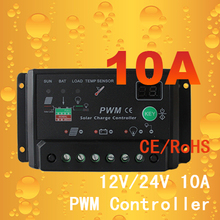 10A 12V/24V solar charge controller ,double LED lighting display with time and lighting control(China (Mainland))