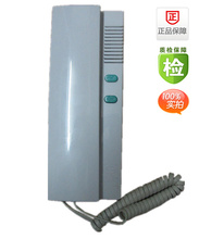 il trasporto libero , visivo non citofono campanello 5 linea domestica interna cintura citofono a parete(China (Mainland))