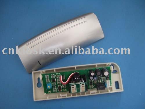 24.125GHz Automatic door sensor