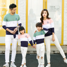 2017 New Patchwork Desgin Summer Family Matching Outfits T-shirt Clothes For Dad Mon Daughter and Son Suits Top Clothing(China (Mainland))