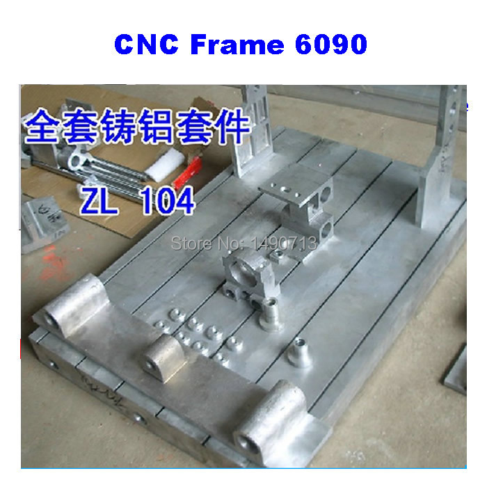 Freeshipping! cnc 6090 aluminum frame cnc router engraving machine parts, lathe bed(China (Mainland))