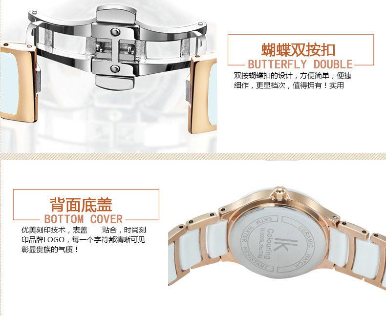 2015 ik тенденцию женской формы бабочки пряжки женские кварцевые часы керамические часы