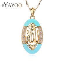 AYAYOO Islamic Pendant Allah Necklace For Men Women 18K Real Gold Plated Classic Choker Accessories Fine Jewelry Blue Trendy