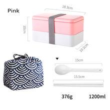 Bento Lunch Box Double-Layer Portátil Caixa De Armazenamento Recipiente de Alimento Do Piquenique Ecológico Microondas BPA Livre + Saco À Prova de Fugas 1.2L(China)
