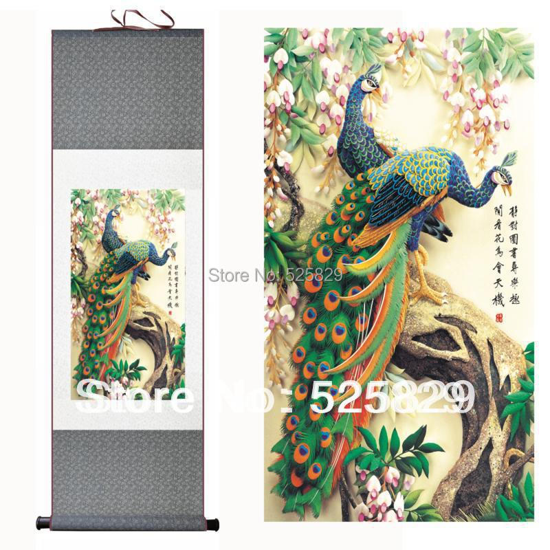 Hot Sale High Quality Wall Art Home Decoration Framed Peacock Picture Traditional Chinese