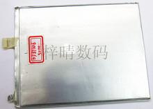 A сразу продуктов полимер аккумулятор 3,7 V 5387106 10 — inch лежа — панель компьютер аккумулятор