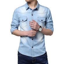 Camisa Social Jeans