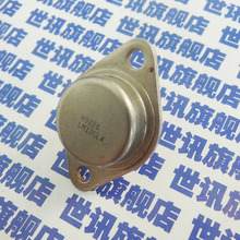 LM12CLK TO-3 operational amplifier iron Hat--CSYXKJ(China (Mainland))