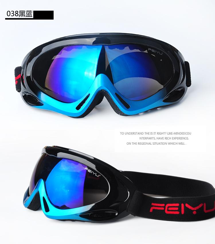2016 latest Professional children ski goggles Outdoor sport windbreak dustproof antifogging Adult ski goggles Men snow mirror<br><br>Aliexpress