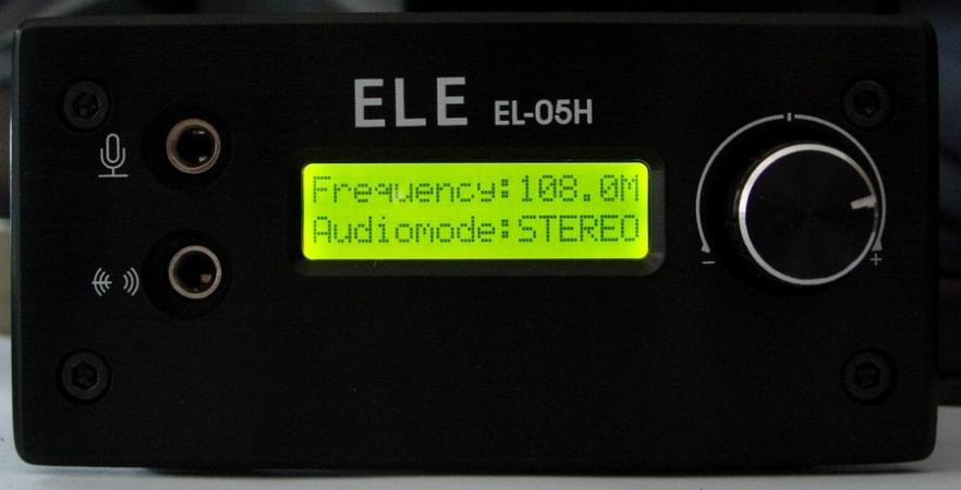 Professional 0-5W audio FM transmitter factory supermarket campus FM radio outdoor wireless transmission of full set(China (Mainland))