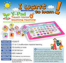 New Wholesale Y Pad English 11 in 1 Multifunction Touch Learning Machine,Kid Baby i pad Tablet Computer Teaching Educational Toy(China (Mainland))