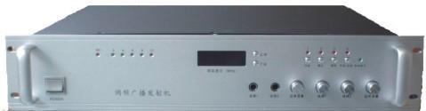 Radio Transmitter FM campus radio broadcast transmitters FM transmitters(China (Mainland))