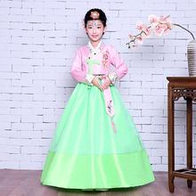 Nouvelle conception coréenne hanbok hanbok de Haute qualité à manches longues 4 couleur Asie & Pacifique Îles Vêtements Filles Coréen Robe Nationale(China (Mainland))
