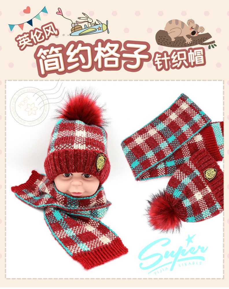 pompoms boys warm knitted hat scarf set children new 2016 winter fashion kids boy plaid print 2 pieces sets christmas gift