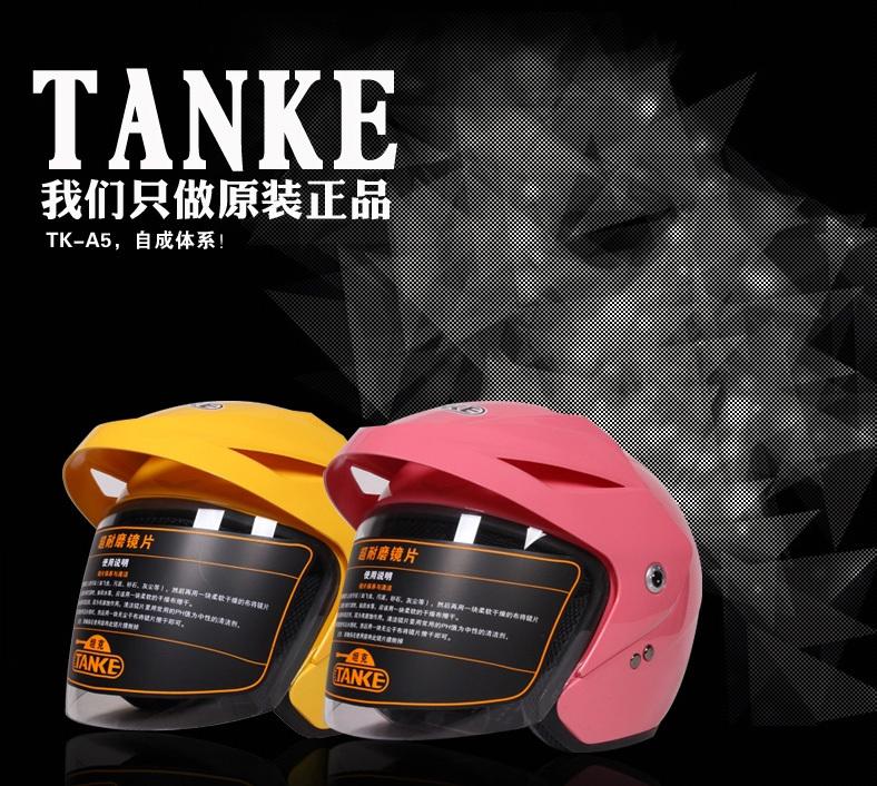Genuine Half Helmet Cozy Triple Protection Lenses Helmets High Foam Capacete Motorcycle Safety Anti-UV Genuine Half Helmet(China (Mainland))