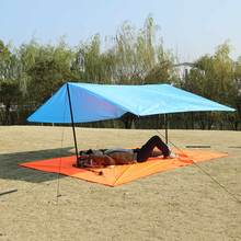 300 * 220 Bluefield Portable Water Resistant Camping Mat Nylon Blanket Camping Mattress Outdoor Picnic Beach Mat + Storage Bag(China (Mainland))
