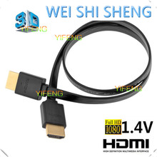 HDMI Cable 30CM 50CM 100CM 150CM HDMI V1.4 Full HD 1080P 3D AV Gold Plated Flat Cable for HDTV DVD PS3(China (Mainland))