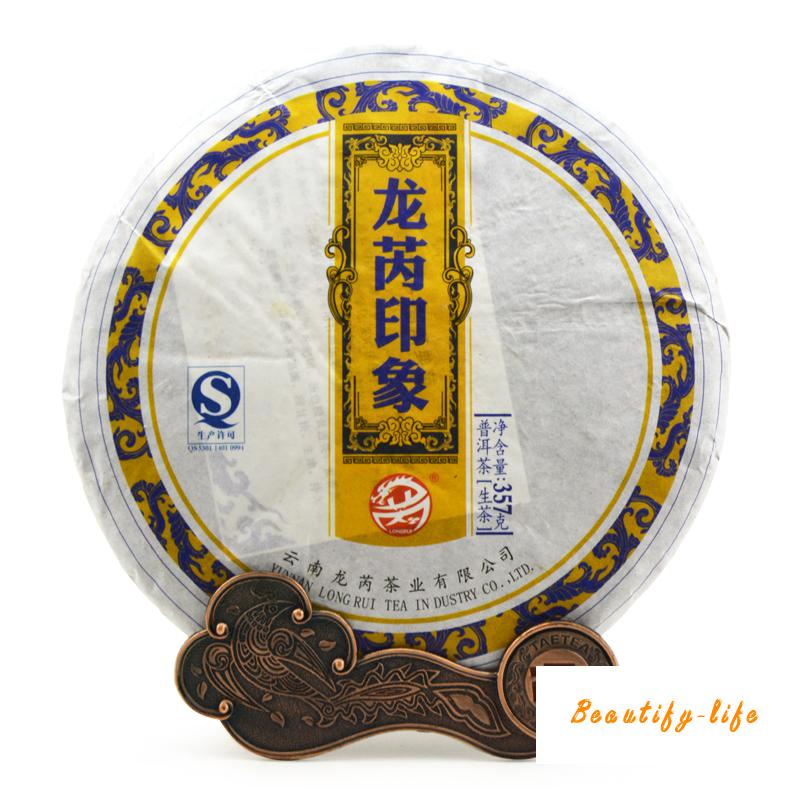 Yunnan Puer Tea 2014 Seven Cake Impression 357g Puer Tea Students Trees Leaf Meng Seafood H65<br><br>Aliexpress