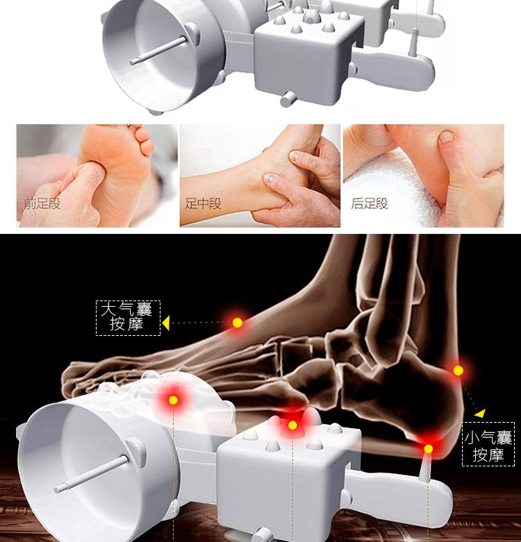Electric Foot Massager Foot Massage Machine For Health Care,Personal Air Pressure Shiatsu Infrared Feet Massager With heat  Electric Foot Massager Foot Massage Machine For Health Care,Personal Air Pressure Shiatsu Infrared Feet Massager With heat  Electric Foot Massager Foot Massage Machine For Health Care,Personal Air Pressure Shiatsu Infrared Feet Massager With heat  Electric Foot Massager Foot Massage Machine For Health Care,Personal Air Pressure Shiatsu Infrared Feet Massager With heat  Electric Foot Massager Foot Massage Machine For Health Care,Personal Air Pressure Shiatsu Infrared Feet Massager With heat  Electric Foot Massager Foot Massage Machine For Health Care,Personal Air Pressure Shiatsu Infrared Feet Massager With heat  Electric Foot Massager Foot Massage Machine For Health Care,Personal Air Pressure Shiatsu Infrared Feet Massager With heat  Electric Foot Massager Foot Massage Machine For Health Care,Personal Air Pressure Shiatsu Infrared Feet Massager With heat  Electric Foot Massager Foot Massage Machine For Health Care,Personal Air Pressure Shiatsu Infrared Feet Massager With heat  Electric Foot Massager Foot Massage Machine For Health Care,Personal Air Pressure Shiatsu Infrared Feet Massager With heat  Electric Foot Massager Foot Massage Machine For Health Care,Personal Air Pressure Shiatsu Infrared Feet Massager With heat  Electric Foot Massager Foot Massage Machine For Health Care,Personal Air Pressure Shiatsu Infrared Feet Massager With heat  Electric Foot Massager Foot Massage Machine For Health Care,Personal Air Pressure Shiatsu Infrared Feet Massager With heat  Electric Foot Massager Foot Massage Machine For Health Care,Personal Air Pressure Shiatsu Infrared Feet Massager With heat  Electric Foot Massager Foot Massage Machine For Health Care,Personal Air Pressure Shiatsu Infrared Feet Massager With heat  Electric Foot Massager Foot Massage Machine For Health Care,Personal Air Pressure Shiatsu Infrared Feet Massager With heat  Electric Foot Massager Foot Massage Machine For Health Care,Personal Air Pressure Shiatsu Infrared Feet Massager With heat  Electric Foot Massager Foot Massage Machine For Health Care,Personal Air Pressure Shiatsu Infrared Feet Massager With heat  Electric Foot Massager Foot Massage Machine For Health Care,Personal Air Pressure Shiatsu Infrared Feet Massager With heat  Electric Foot Massager Foot Massage Machine For Health Care,Personal Air Pressure Shiatsu Infrared Feet Massager With heat