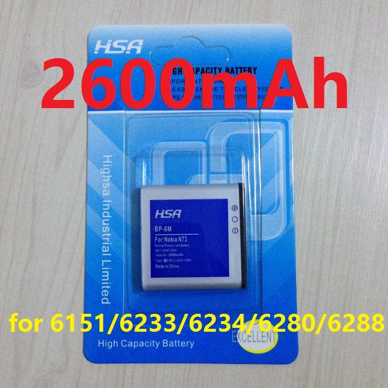 New 2600mAh BP-6M / BP 6M High Capacity Battery Use for Nokia 6151/6233/6234/6280/6288/9300/9300i/N73/N77/N93/N93S etc Phones(China (Mainland))