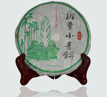 2013year Yunnan Puer Tea 357G, Wild Tea,Raw Puer tea Flavorful Finish  Free Shipping