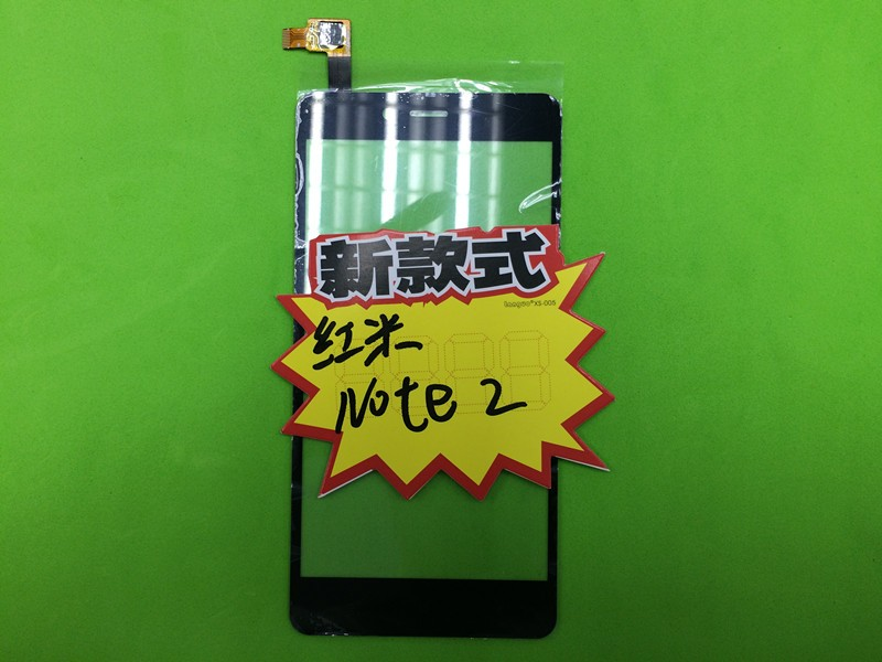 For Xiaomi Hongmi Note2 Touch Screen Panel Digital replacement parts For RedMi Note2 Red Rice Note 2 Smartphone Free shipping
