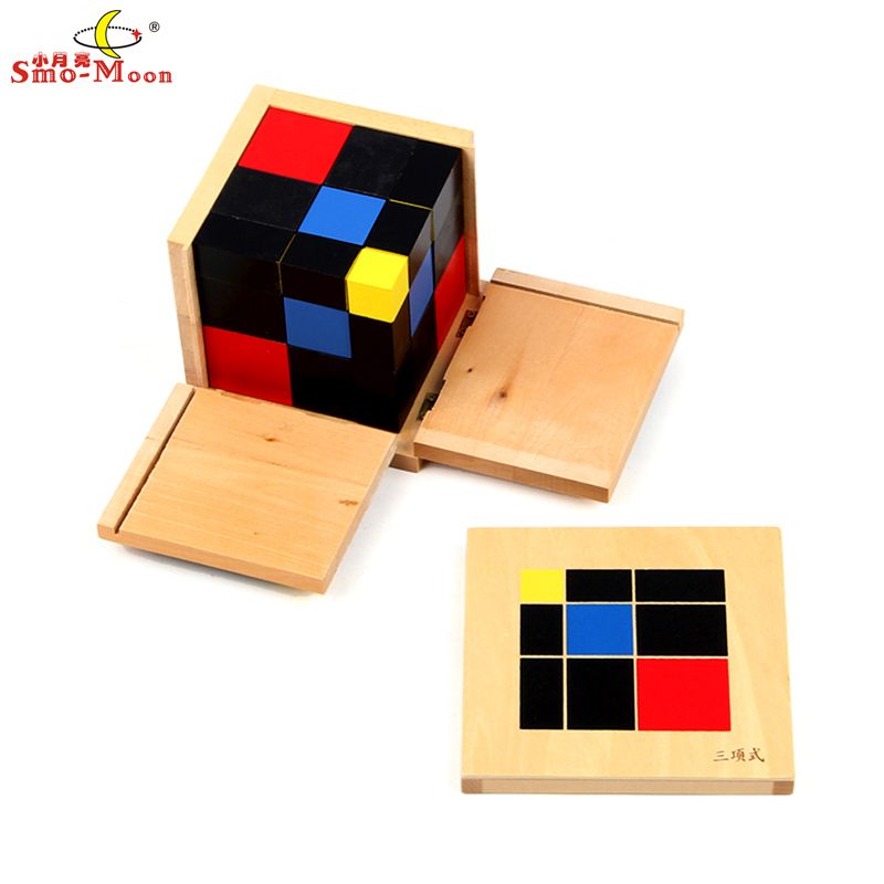 Trinomial Cube Hight Quality Montessori Math Toys Teaching Aid Children Early Development Educational Wooden Mathematics - I love baby store