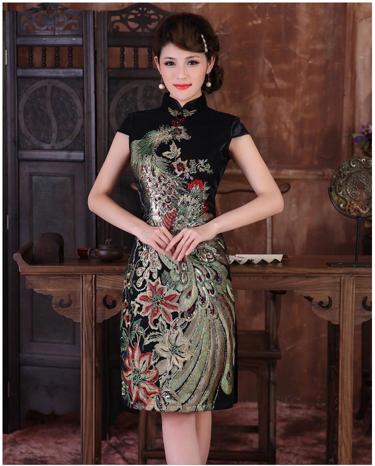 Платья Купить Китайские
