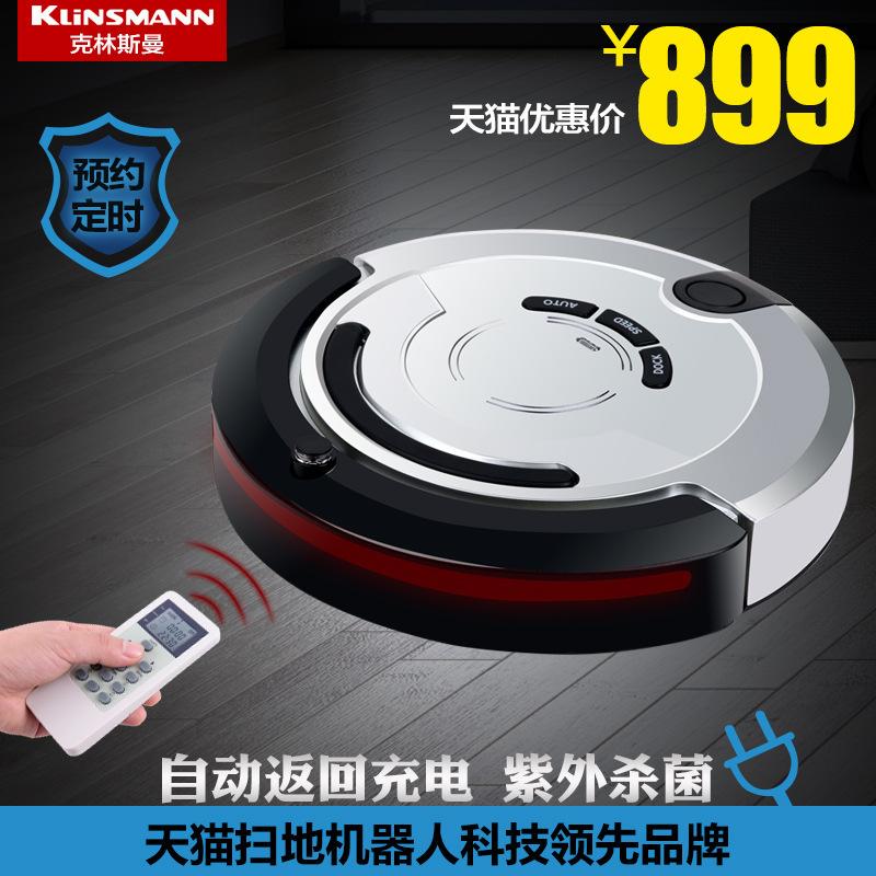 Smart sensor robot vacuum cleaner(China (Mainland))