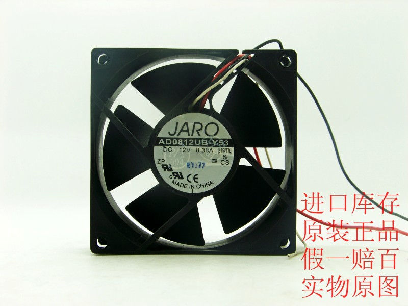 Free Shipping For JARO fan AD0812UB-Y53 80mm 8cm DC 12V 0.38A 3-wire case fan(China (Mainland))