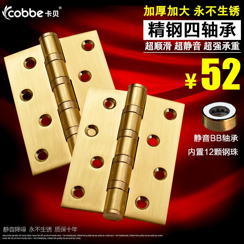 Cabernet hinge hinge stainless steel bearing casement folding doors hinge 4 inch thick folded sheets double(China (Mainland))
