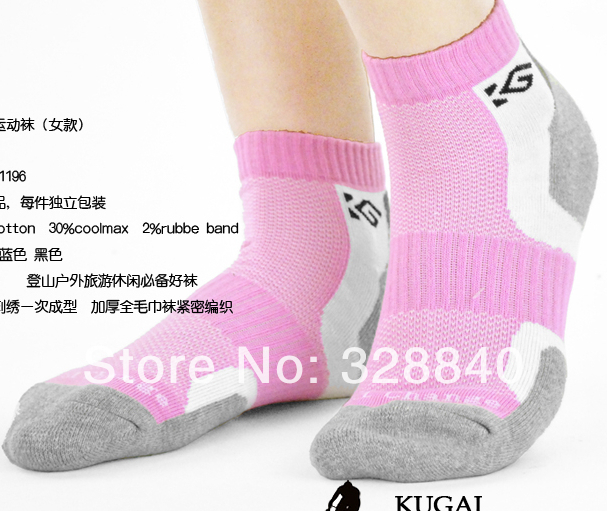 Sports Towel Socks: 5 Pairs Women Cycling Riding Socks Cotton Autumn Spring