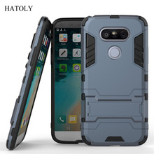 Buy LG G5 Case H850 VS987 H820 LS992 H830 US992 H860N H840 H845 Slim Hard Phone Case Robot Armor Hybrid Cover LG Optimus G5 for $2.67 in AliExpress store